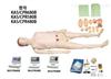 KAH/CPR680580480B高级功能护理急救训练模拟人(心肺复苏基础护理男女导尿手臂静脉穿刺及肌肉注射)