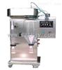 TK-GZPW/Z喷雾干燥综合性实验装置