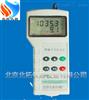 高精度DPH-103数字大气压力表