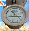 DYM3-1高原型空盒气压表指针式气压表