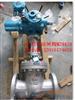 MZ941H-16矿用电动闸阀