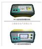 HGT- 2A光电缆探测器