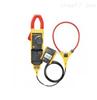 DBM41-9000型高压钳形电流表