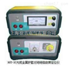 HGT- 3C光缆金属护套对地绝缘故障定位仪