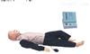 KAH/CPR180溺水儿童心肺复苏模拟人