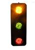 滑触线指定信号灯