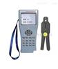 GH550+手持式单相电能表现场校验仪