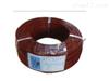 UL标准 铁氟龙(氟塑料)电线