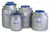 Taylor-Wharton液氮罐LS6000