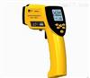 ET990D手持式冶金专用非接触红外测温仪