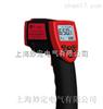 TTM800L铝锌专用红外测温仪