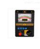 TK2550指针式绝缘电阻测试仪