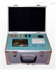 ZSDL-Ⅲ短路阻抗测试仪