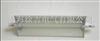 SUTE0011带反射罩石英加热管
