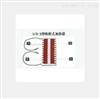 LCD23-X-110 吸附式加热器