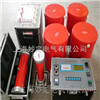 TPCXZ变频谐振耐压试验装置