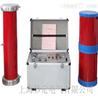 TPCXZ变频串联谐振高压试验装置