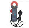 ETCR030AD交直流钳形漏电流传感器