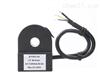 ETCR010KD开合式直流漏电流传感器