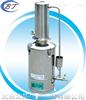 DZ-30L断水自控不锈钢电热蒸馏水器