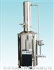 DZ-5Z断水自控不锈钢电热蒸馏水器