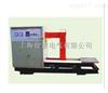 GJ20-4系列轴承加热器