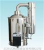 DZ-20Z断水自控不锈钢电热蒸馏水器价格