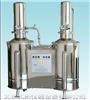 DZ20C不锈钢双重电热蒸馏水器价格