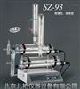 SZ-93-1自动双重纯水蒸馏器用途参数