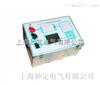 HDGC3990直流断路器安秒特性测试系统