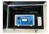 DFDS -H带电电缆识别仪