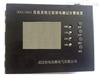 HDGC3965 直流系统交流窜电测记告警装置