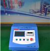 TC-II系列变压器智能控制台