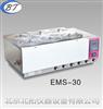 EMS-30恒温水浴搅拌器(六头)