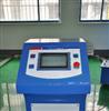 HZBP-II系列多倍频电压发生器