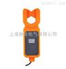 ETCR048H高压钳形电流传感器