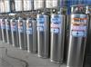 美国查特CHART低温液氮罐