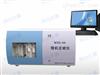 WDL-9A微机定硫仪全程自动控制,控温精度高