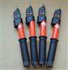 GDY-II伸缩式高压验电器