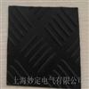 4mm黑色防滑绝缘垫