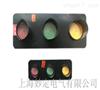 ZS-37 LED安全滑触线指示灯