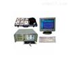 JFD-2B型局部放电检测系统