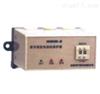 HHD3D-A、B、C 数字设定电动机保护器