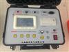 ZD2688水内冷发电机绝缘电阻测试仪