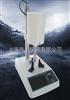 FSH-2A 高速均质器|高速匀浆器