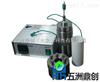 SRNCSRNC系列实验室数显高压反应釜反应器