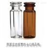 Agilent 带固定内插管的样品瓶