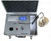 M330069绝缘子智能电导盐密测试仪