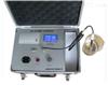 KBD-300T绝缘子盐密度测试仪