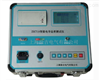 ZSCT1A智能電導鹽密測試儀